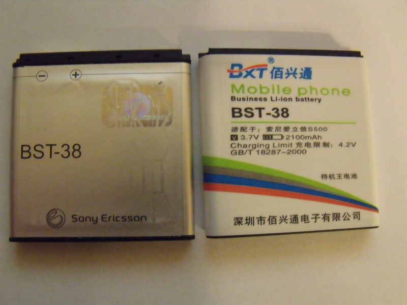 BST-38 Sony Ericsson VS BXT